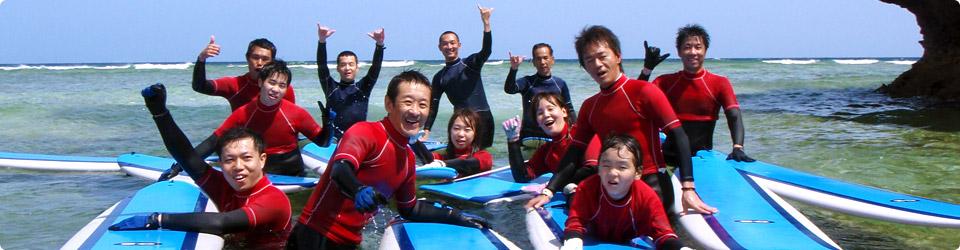沖縄サーフィンスクール(初心者向け)